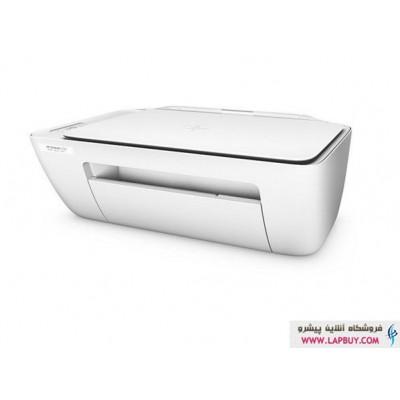HP Deskjet 2130 All-in-One پرینتر اچ پی