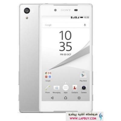 Sony Xperia Z5 Dual SIM قیمت گوشی سونی