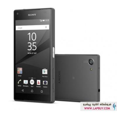 Sony Xperia Z5 Compact قیمت گوشی سونی