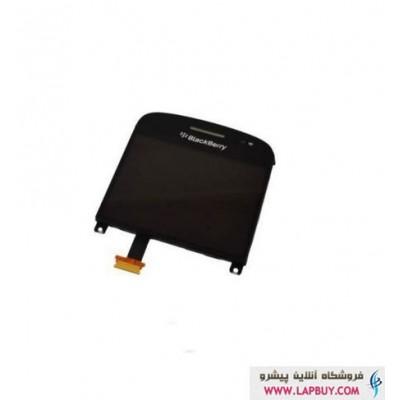 blackbery bold touch 9900 تاچ و ال سی دی گوشی موبایل