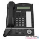 Panasonic KX-T7630 تلفن سانترال دیجیتال پاناسونیک