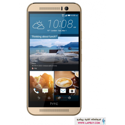 HTC One M9s قیمت گوشی اچ تي سي