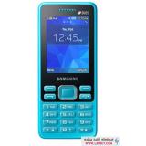 Samsung B350E Dual SIM گوشی سامسونگ