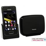 Panasonic KX-PRX120 تلفن بی سیم پاناسونیک