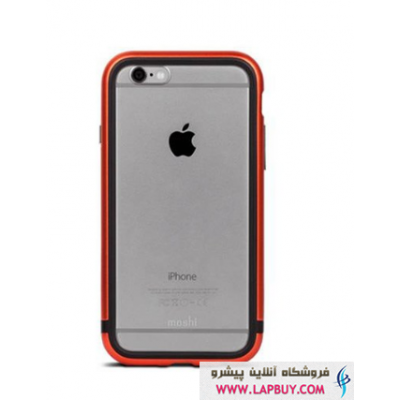 Moshi iGlaze Luxe Bumper Cover For Apple iPhone 6/6s بامپر کاور موشی