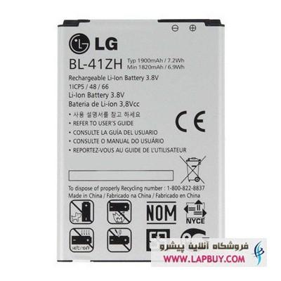 LG BL-41ZH باطری اصلی گوشی ال جی