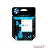 HP 11 Cyan Printhead c4811a هد آبی پلاتر اچ پی