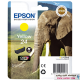 Epson HD ink 24 Yellow کارتریج جوهر افشان اپسون