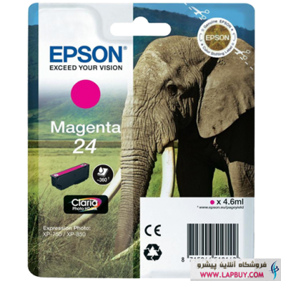 Epson HD ink 24 Magenta کارتریج جوهر افشان اپسون