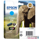 Epson HD ink 24 Cyan کارتریج جوهر افشان اپسون