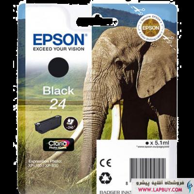 Epson HD ink 24 Cyan کارتریج آبی جوهر افشان اپسون