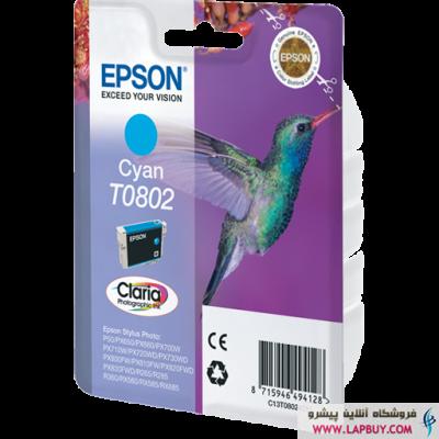 Epson T0802 Cyan کارتریج جوهر افشان اپسون