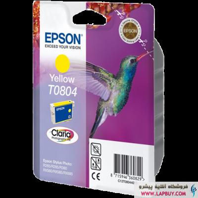 Epson T0804 Yellow کارتریج جوهر افشان اپسون