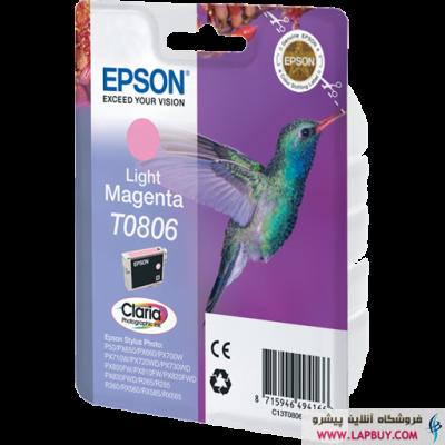 T0806 Light Magenta کارتریج جوهر افشان اپسون