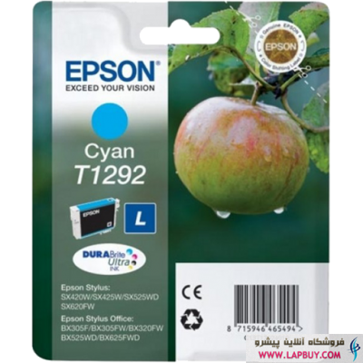 Epson T1292 Cyan کارتریج جوهر افشان اپسون