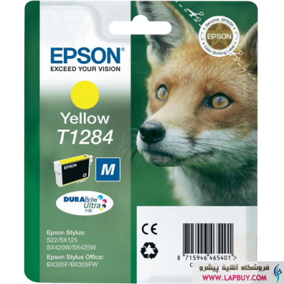Epson T1284 Yellow کارتریج جوهر افشان اپسون