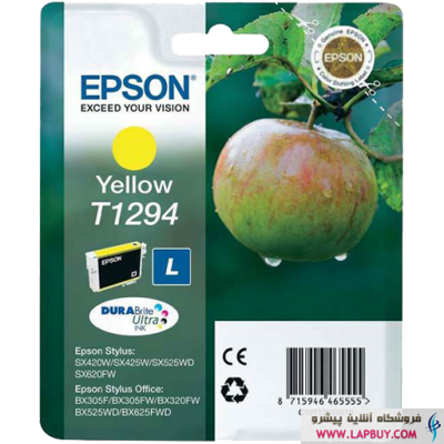 Epson T1294 Yellow کارتریج جوهر افشان اپسون