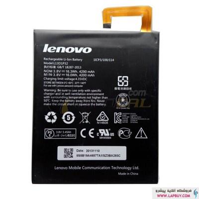 Lenovo IdeaTab A5500 - L13D1P32 باطری تبلت لنوو