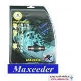 Maxeeder MX-8004 + 2RC کیت سیم کشی آمپلی فایر مکسیدر
