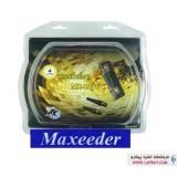 Maxeeder MX-4015 + 2RC کیت سیم کشی آمپلی فایر مکسیدر