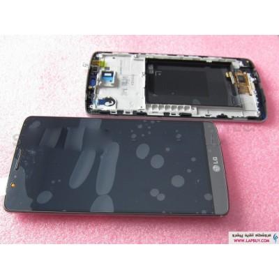 LG G3 - D852 تاچ و ال سی دی گوشی ال جی
