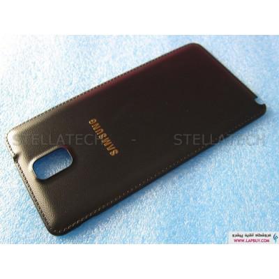 Samsung SM-N9000 Galaxy Note 3 درب پشت گوشی موبایل سامسونگ