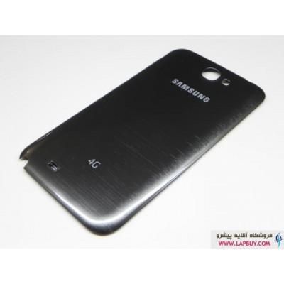 Samsung GT-N7105 Galaxy Note 2 LTE درب پشت گوشی موبایل سامسونگ