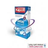 Kapoot Delay کاندوم تاخیری