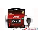 Kapoot VIP Charger کاندوم تحریکی