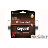Kapoot VIP Hot Chocolate کاندوم ارگاسم