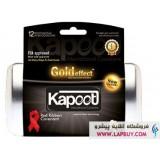 Kapoot VIP Gold Effect کاندوم طلایی کاپوت