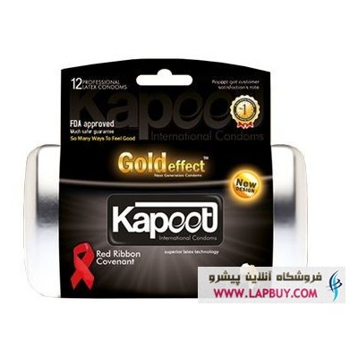 Kapoot VIP Gold Effect کاندوم طلایی