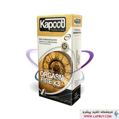 Kapoot Orgasm Fire 3 کاندوم محرک آتشین