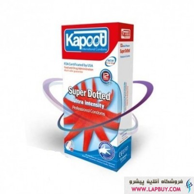 Kapoot Super Dotted کاندوم خاردار
