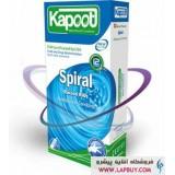 Kapoot Spiral کاندوم حلقوی