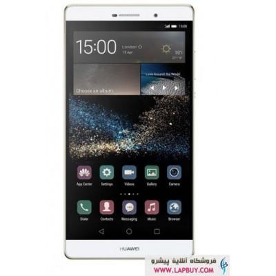 Huawei P8max Dual SIM - 64GB Mobile Phone قیمت گوشی هوآوی