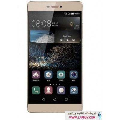 Huawei P8 Dual SIM Mobile Phone - 64GB قیمت گوشی هوآوی