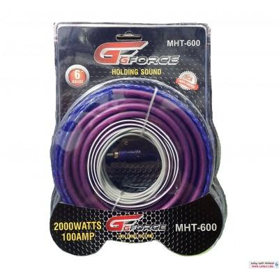 GForce MHT-600 + 1 RC سیم پک حرفه ای جی فورس