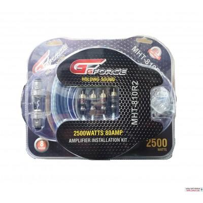 GForce MHT-810R2 + 2 RC سیم پک حرفه ای جی فورس
