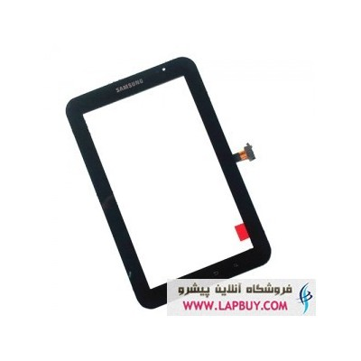 Samsung Galaxy Tab P1000 تاچ تبلت سامسونگ