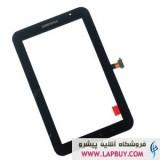 Samsung Galaxy Tab P1010 تاچ تبلت سامسونگ