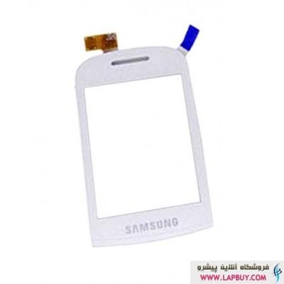 Samsung B3410 تاچ گوشی موبایل سامسونگ