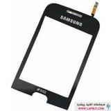 Samsung C3312 تاچ گوشی موبایل سامسونگ