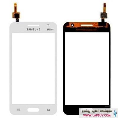 Samsung Galaxy Core 2 Duos SM-G355 تاچ گوشی موبایل سامسونگ
