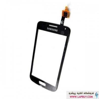 Samsung Galaxy W GT-i8150 تاچ گوشی موبایل سامسونگ