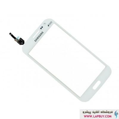 Samsung Galaxy Win I8550 تاچ گوشی موبایل سامسونگ