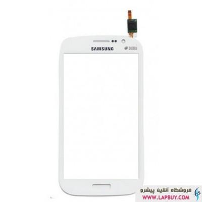 Samsung Galaxy Grand I9082 تاچ گوشی موبایل سامسونگ