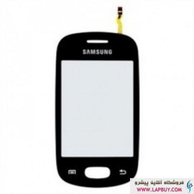 Samsung Galaxy Star S5282 تاچ گوشی موبایل سامسونگ