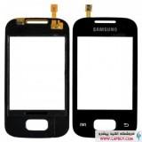 Samsung Galaxy Pocket S5300 تاچ گوشی موبایل سامسونگ