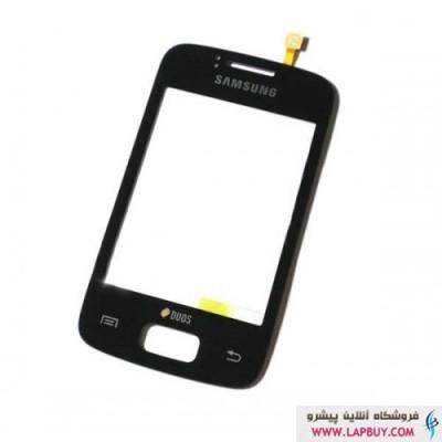 Samsung Galaxy Y Duos S6102 تاچ گوشی موبایل سامسونگ